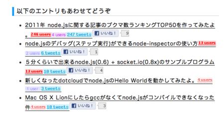 f:id:replication:20120119204858p:image
