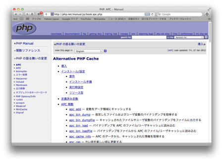 f:id:replication:20120129142051p:image