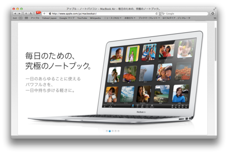 f:id:replication:20120221224927p:image
