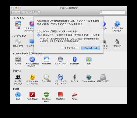 f:id:replication:20120224124435p:image