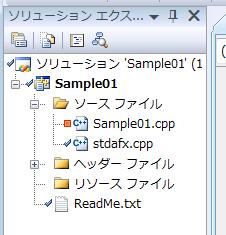 f:id:replication:20120328003106p:image