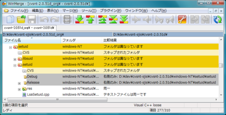f:id:replication:20120403163645p:image