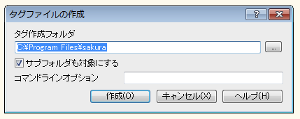f:id:replication:20121125232634p:image
