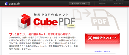 f:id:replication:20121128015605p:image