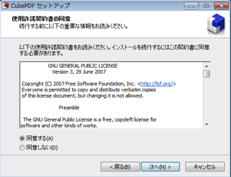 f:id:replication:20121201235612p:image
