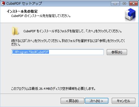 f:id:replication:20121201235613p:image