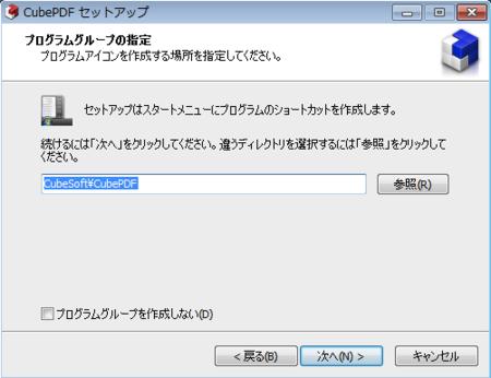f:id:replication:20121201235614p:image