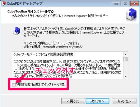 f:id:replication:20121201235616p:image