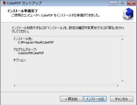 f:id:replication:20121201235617p:image
