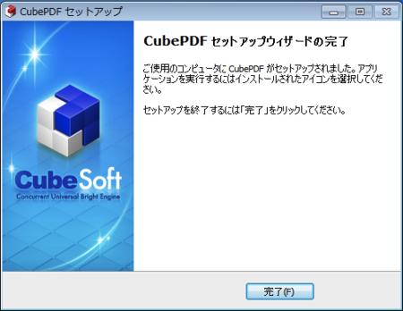 f:id:replication:20121201235618p:image
