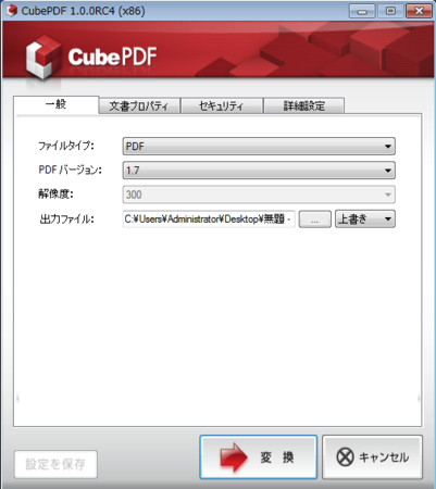 f:id:replication:20121202001226p:image