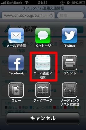 f:id:replication:20130120214049p:image