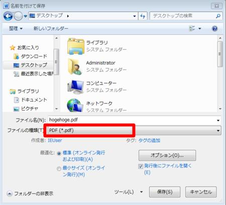 f:id:replication:20130209203258p:image