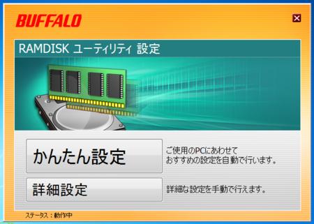 f:id:replication:20130217094810p:image