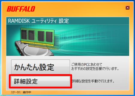 f:id:replication:20130217101437p:image