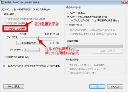 f:id:replication:20130217101758p:image