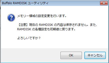 f:id:replication:20130217102026p:image