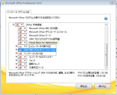 f:id:replication:20130311101647p:image