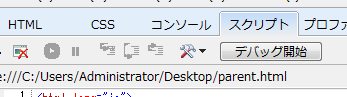 f:id:replication:20130311232704p:image