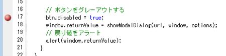 f:id:replication:20130311232727p:image