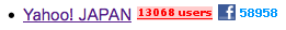 f:id:replication:20130504000257p:image