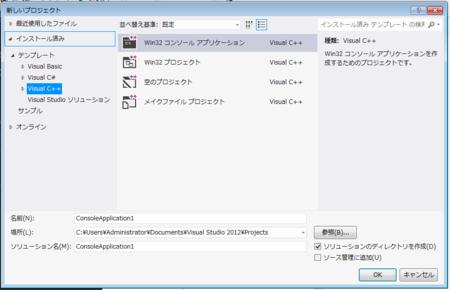 f:id:replication:20130513093433p:image