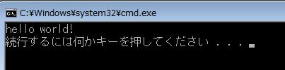f:id:replication:20130513094455p:image