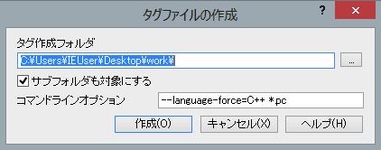 f:id:replication:20130525212144p:image