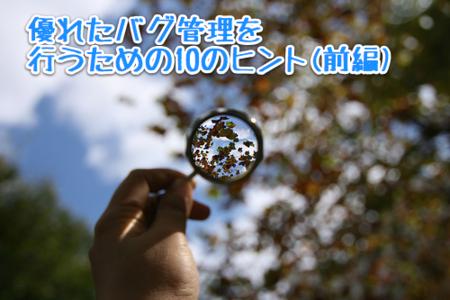 f:id:replication:20130629012220p:image