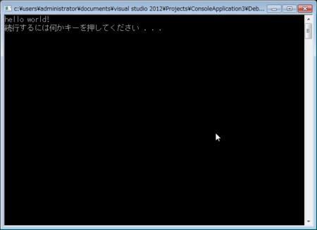 f:id:replication:20130720145048p:image