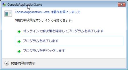 f:id:replication:20130720150558p:image