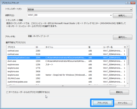 f:id:replication:20130720201319p:image