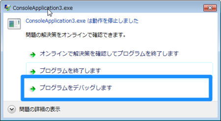 f:id:replication:20130720201618p:image
