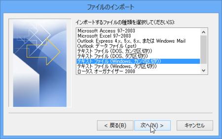 f:id:replication:20130822074436p:image