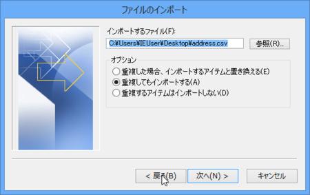 f:id:replication:20130822074514p:image