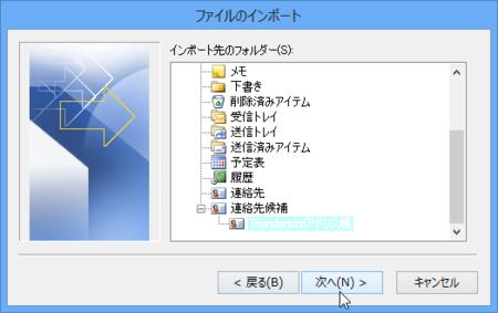 f:id:replication:20130822074608p:image