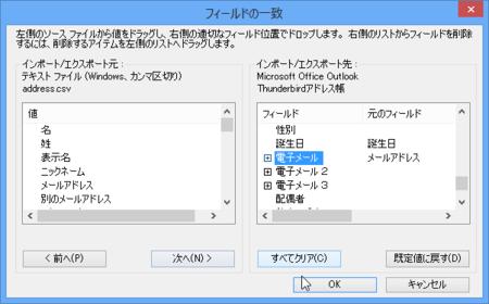 f:id:replication:20130822074900p:image