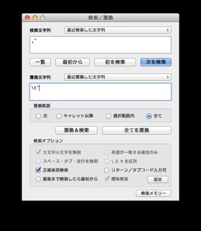 f:id:replication:20130903071737p:image