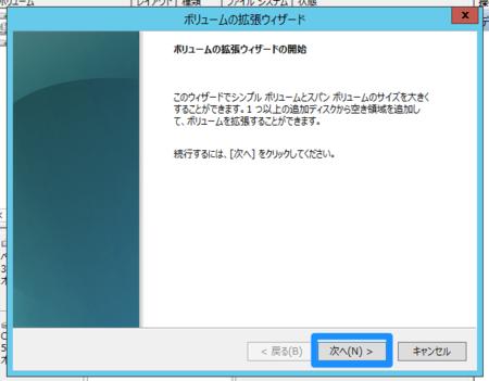 f:id:replication:20131015200738p:image