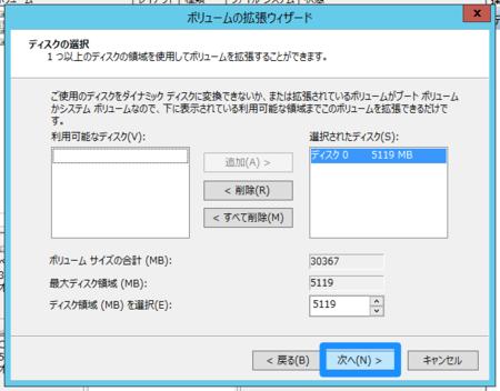 f:id:replication:20131015201021p:image