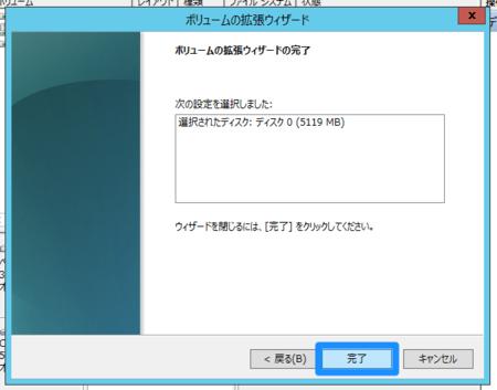 f:id:replication:20131015201120p:image