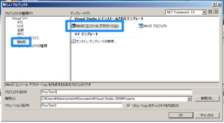 f:id:replication:20140116001504p:image