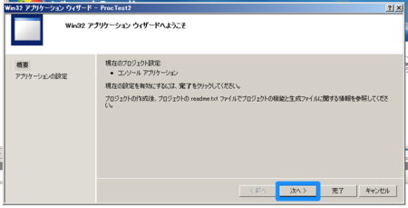f:id:replication:20140116001801p:image
