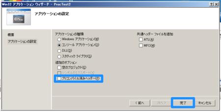 f:id:replication:20140116002111p:image