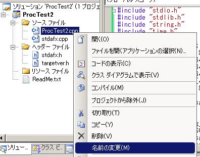 f:id:replication:20140116002631p:image