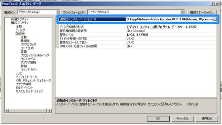 f:id:replication:20140116004511p:image