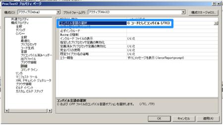 f:id:replication:20140116004935p:image