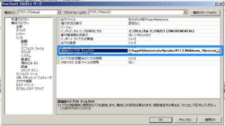 f:id:replication:20140116005459p:image