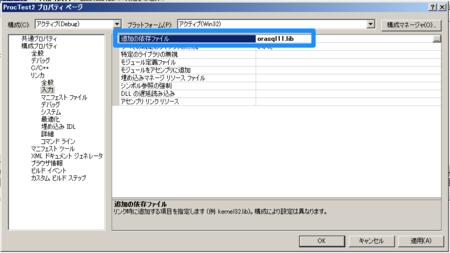 f:id:replication:20140116010135p:image