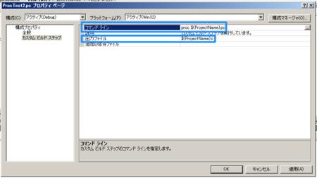 f:id:replication:20140116010956p:image